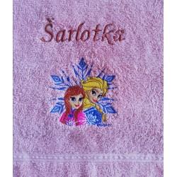 Detský uterák s menom Šarlotka