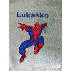 Detský uterák s menom Lukáško